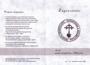 zaproszenie 260 lat  1